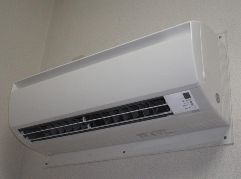Klimatska naprava na steni